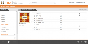Google Music Beta User Interface