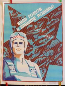 Soviet Poster 02
